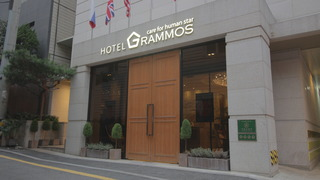 Hotel Grammos Seoul