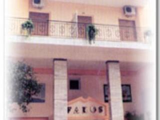 Faros 2 in Athens, Greece