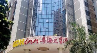 GDH Inn Huahai Branch