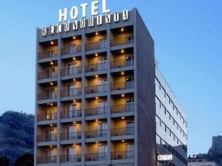 Hotel Reconquista - Alcoy