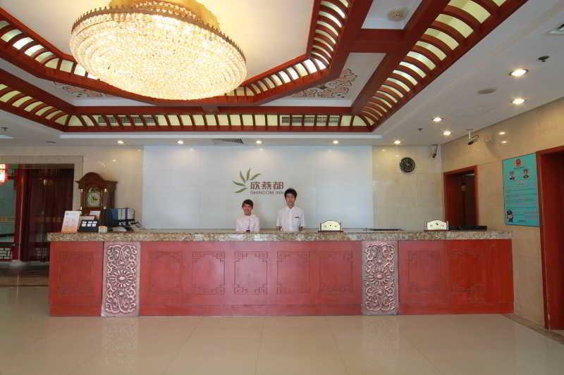 Beijing Shindom Inn Qian Men Tian Jie