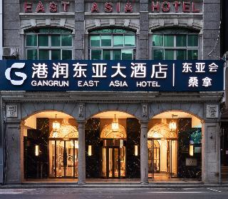 East Asia Hotel