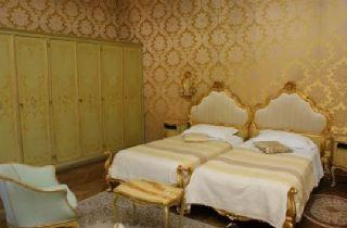 Hotel Residenza Ca Zanardi thumb-2
