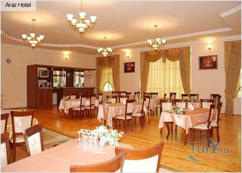 Hotel Araz Hotel