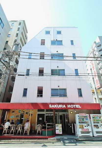 神保町櫻花旅館