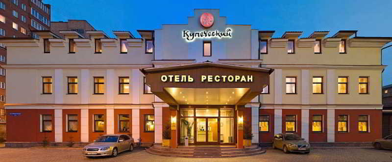 Business-hotel Kupecheski in Krasnoyarsk, Russia