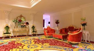 Air City Hotel