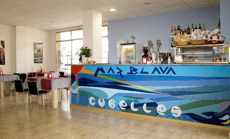 Hotel Apartamentos Mar Blava