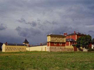 Casa Do Merlo - Monforte De Lemos