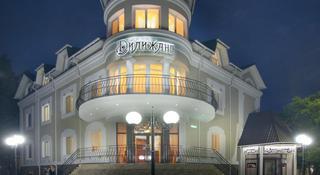 Diligence Hotel in Kherson, Ukraine