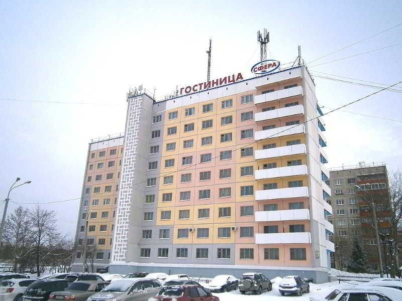 Sphera in Chelyabinsk, Russia