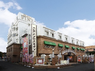 Viajes Ibiza - Hotel Grand Fine Kyoto Minami
