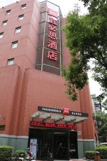 Xian Cheng Gong International Hotel