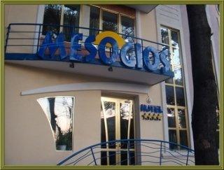 Mesogios Hotel in Chisinau, Moldova