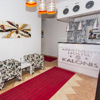 Kalonis Hostel in Skopje, Macedonia