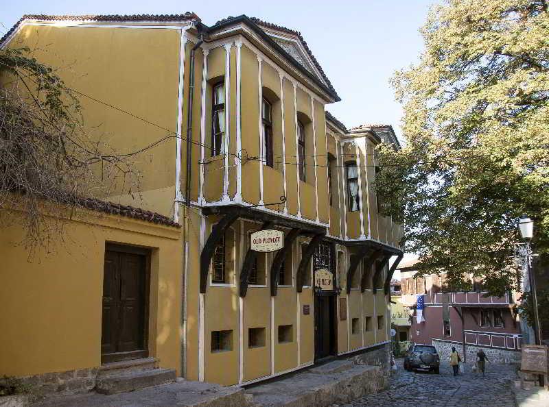 Guest House Old Plovdiv in Plovdiv, Bulgaria