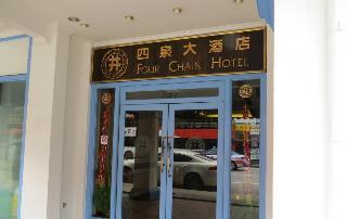 Four Chain View