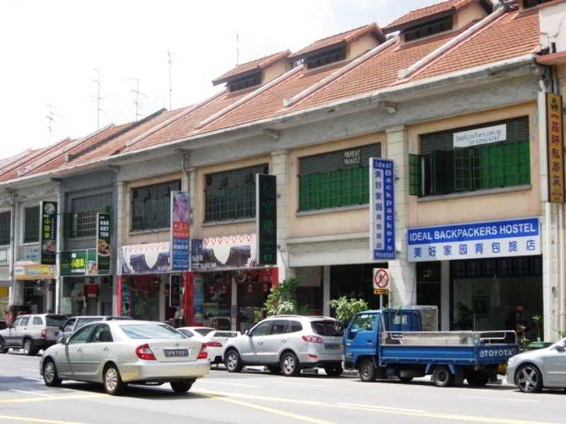 Ibackpacker  Kallang