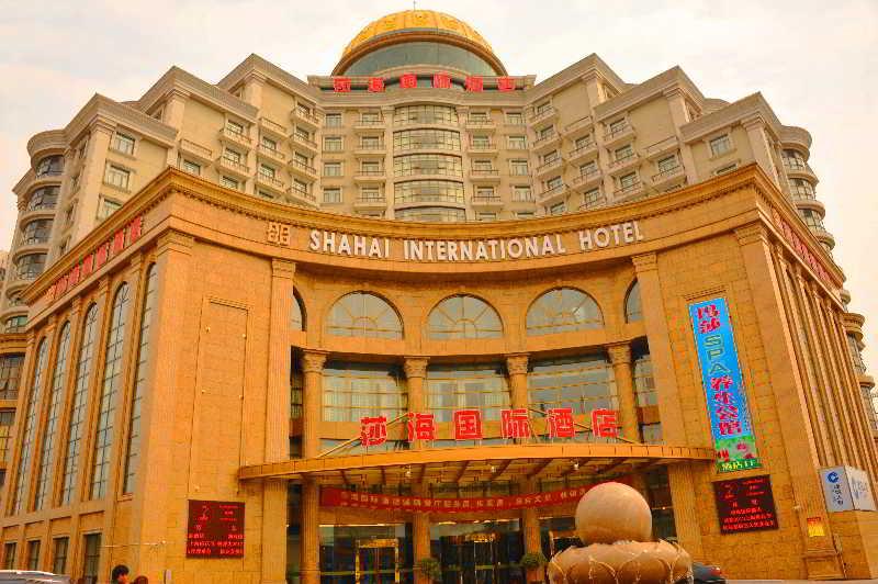 上海浦東機場莎海國際酒店