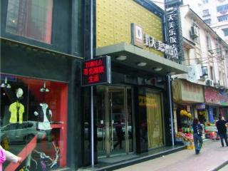 Yangste River Tomolo Hotels Jianghan Road