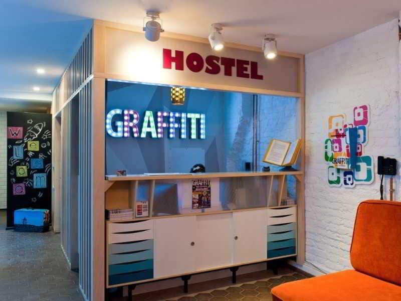 Viajes Ibiza - Graffiti L Hostel