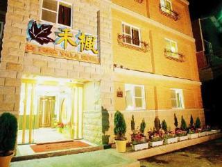Ho Fong Villa