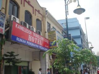 Hostal Kameleoon Travellers Lodge