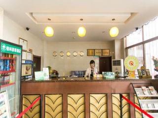 Greentree Inn Suzhou Guanqian Yangyuxiang Metro St