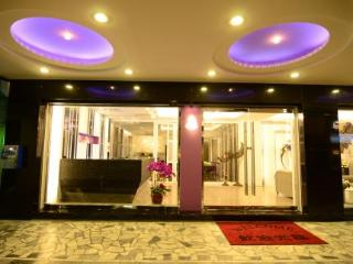 Dah Sing Hotel