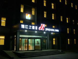 Viajes Ibiza - Jinjiang Inn Beijing Xizhimen