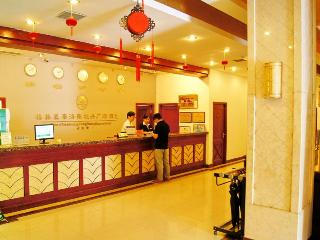 Greentree Inn Luoyang Peony Square Business Hotel