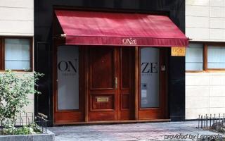 Onze Boutique
