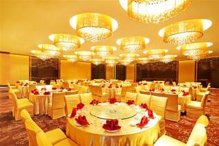 Aloft Zhengzhou Shangjie