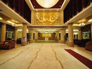 Days Hotel MingYue
