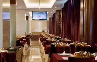 Jin Jiang Golden Mountain International Hotel