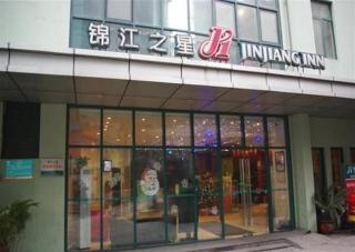 JJinjiang Inn Chongqing Yangjiaping Pedestrian Str