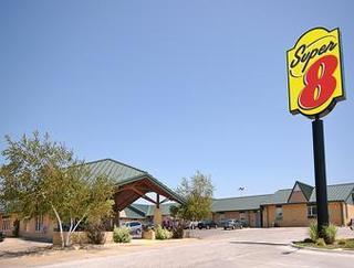 Super 8 Motel - Atlantic