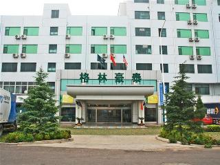 GreenTree Inn Haiyang Sweaters Town