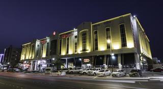 Ramada Dammam & Suites