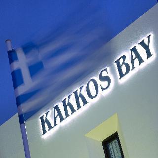 Kakkos Bay