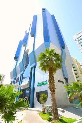 Bin Majid Nehal Hotel