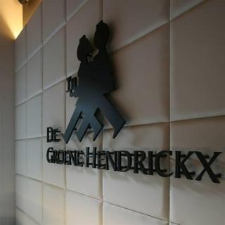 De Groene Hendrickx