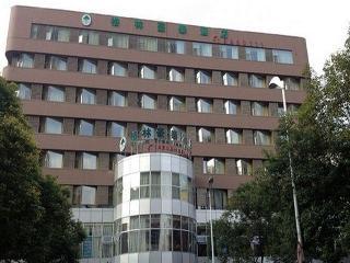 GreenTree Inn Guiyang Xiaoshizi Hotel