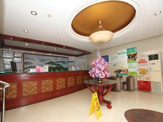 GreenTree Inn Xinjiekou Wangfu Avenue Express