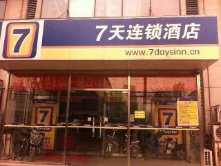 7 Days Inn Chaoyang Road