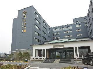 Scholars Hotel Dushu Lake