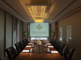 Jinling Guanyuan International