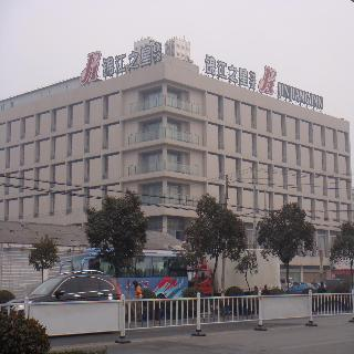 Viajes Ibiza - Jinjiang Inn Taizhou Nantong Road