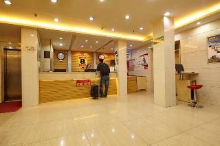 Super 8 Hotel Jinan Railway Station Square