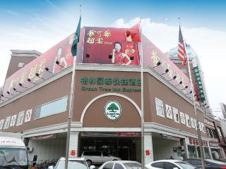GreenTree Inn Binzhou Bus Station Hotel